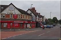 SP0278 : West Heath Road, Northfield by Stephen McKay