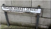 SW7834 : Bilingual street name sign, Higher Market Street, Penryn by Jaggery