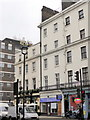 TQ2978 : Top Curry Centre, Lupus Street, Pimlico by PAUL FARMER