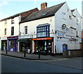SJ2207 : Brooks Cycles, Welshpool by Jaggery