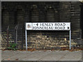 TM1645 : Henley & Fonnereau Roads sign by Adrian Cable