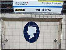 TQ2879 : Victoria tube station, Victoria Line, ceramic tiles by Mike Quinn