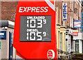 J3373 : Fuel prices sign, Belfast (7 November 2015) by Albert Bridge