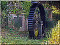 ST7733 : Stourhead Estate - waterwheel by Chris Allen