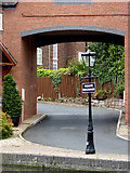 SO8171 : Archway at Parkes Quay in Stourport, Worcestershire by Roger  Kidd