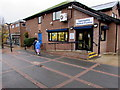 SJ6911 : Oakengates Medical Practice, Telford by Jaggery