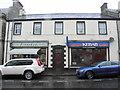 H4447 : Pinochos / Kebab, Fivemiletown by Kenneth  Allen