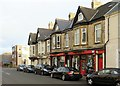 NZ3671 : Station Road, Cullercoats by Andrew Curtis