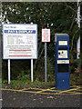 TM1179 : Park Road Car park Parking Machine & sign by Adrian Cable