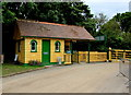 SZ5589 : Yellow and green building at the entrance to Havenstreet railway station by Jaggery