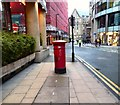SJ8498 : Anonymous Postbox (M2 130) by Gerald England