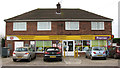 TG3211 : Shop and Post Office, Blofield Heath by Evelyn Simak