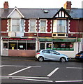 ST3288 : New Canton and Eveswell Tandoori, Chepstow Road, Newport by Jaggery
