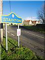 NZ0718 : Minor road entering Stainton by Trevor Littlewood