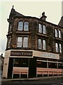 SE2233 : The Pudsey Tavern by Stephen Craven