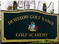 ST4789 : Dewstow Golf Club badge by Jaggery