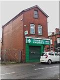 SE2932 : Cohens Chemist, Shafton Lane, Holbeck  by Stephen Craven