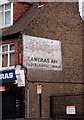 TQ3792 : Ghost sign, South Chingford by Julian Osley