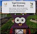 ST3090 : Ysgol Gymraeg Bro Teyrnon nameboard, Brynglas, Newport by Jaggery