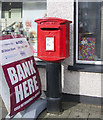 H7538 : Postbox, Middletown by Rossographer