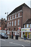 TQ1649 : Dorking Post Office by N Chadwick