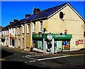 SN5100 : Londis on a Llanelli corner  by Jaggery