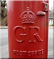 TL6563 : Cypher, George V postbox on Cheveley Road, Newmarket by JThomas