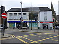 H7962 : Boots Pharmacy / Santander, Dungannon by Kenneth  Allen