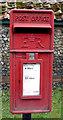 TL7066 : Close up, Elizabeth II postbox on Bury Road, Kentford by JThomas