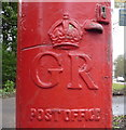 TL4556 : Cypher, George V postbox on Trumpington Road (A1134) by JThomas