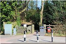 ST1897 : Main entrance, Roger Lewis Woodland Garden, Oakdale by M J Roscoe