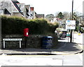 SS5798 : Postbox on a Loughor corner by Jaggery