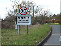 TM0954 : Creeting St Mary Village Name sign on Flordon Road by Adrian Cable