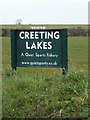 TM0658 : Creeting Lakes sign by Adrian Cable