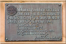 NM8529 : Plaque - Oban Municipal Building by The Carlisle Kid