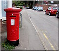 ST1479 : King George VI pillarbox outside the former Llandaff North post office, Cardiff by Jaggery