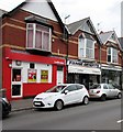 ST1479 : Three Evansfield Road businesses, Llandaff North, Cardiff by Jaggery