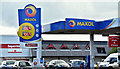 J1460 : Maxol petrol station, Moira (April 2016) by Albert Bridge