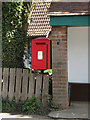 TM1551 : Post Office Ashbocking Road Postbox by Adrian Cable
