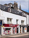 NM8530 : 83-89 George Street, Oban - April 2016 by The Carlisle Kid