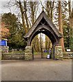 SO0429 : Lychgate Entrance to the Cathedral Church by David Dixon