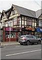 ST1479 : Cakey Wakey, Llandaff North, Cardiff by Jaggery