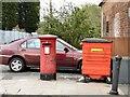 SJ8598 : Postbox, hatchback and wheelie bin by Gerald England