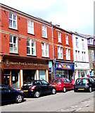 SS7597 : Neath Port Talbot Credit Union office, Windsor Road, Neath by Jaggery