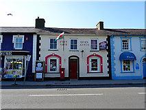 SN4562 : The old post office at Aberaeron by John Lucas