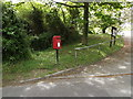 TM1848 : Oak Cottage Postbox & Village Hall entrance by Adrian Cable