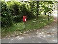 TM1848 : Oak Cottage Postbox & Village Hall entrance by Geographer