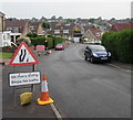 ST3090 : Warning sign - single file traffic, Laurel Crescent, Malpas, Newport by Jaggery