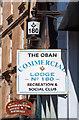 NM8529 : 7-9 Albany Street, Oban - detail - June 2016 by The Carlisle Kid