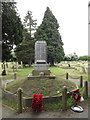 TM0854 : War Memorial Plaque by Adrian Cable